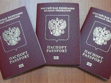 Все крымские выпускники подали документы на оформление российского паспорта