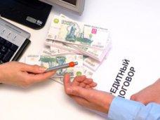 Крымчанам разъяснили, как поступить с непогашенными кредитами
