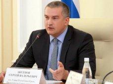 Аксенов поблагодарил мэров Евпатории и Керчи за добровольный уход с должностей