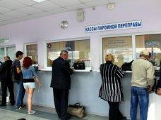 На Керченской переправе увеличат количество билетных касс