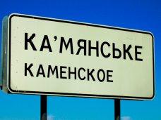 Константинов поручил в течение месяца привести дорожные знаки на трассах Крыма в порядок