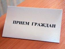 Крымских министров обязали проводить личные приемы граждан