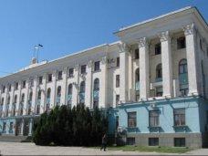 Парламент Крыма утвердил новую структуру Совета министров