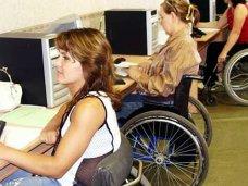 На крупных предприятиях Крыма квота по рабочим местам для инвалидов составит 4%