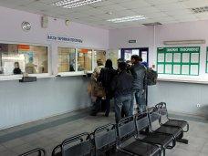 В порту «Кавказ» увеличили количество касс по продаже билетов в Крым