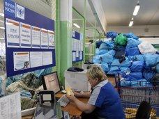 На модернизацию почтовой инфраструктуры в Крыму выделят 450 млн. рублей