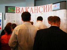 Официальная безработица в Крыму составляет 1,6%