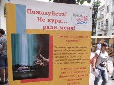 В Симферополе провели просветительную акцию «Мир без наркотиков»