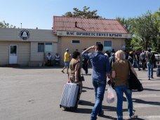С 1 мая в Крым по единому билету прибыло 30 тыс. человек
