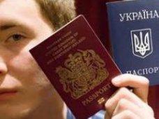 В Крыму открыт дополнительный пункт проверки наличия российского гражданства