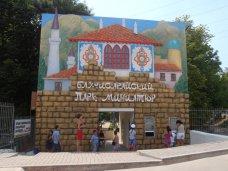 Жители Бахчисарая в День семьи смогут бесплатно посетить парк миниатюр