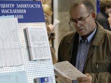 В Алуште проходит первая российская ярмарка вакансий