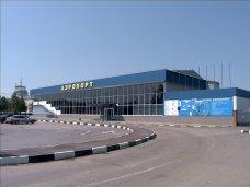 При проверке деятельности аэропорта «Симферополь» выявили убытков на 150 млн. рублей