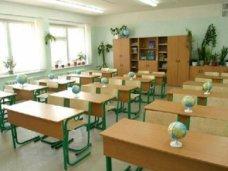 Школам Симферополя выделили дополнительные средства