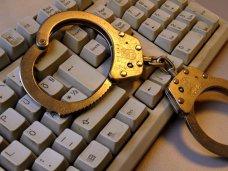 Несовершеннолетний из Крыма пойдет под суд за распространение порнографии в интернете