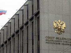 Совет Федерации разработал законопроект по защите интеллектуальных прав в Крыму