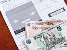 В Крыму автомобилисты могут оплачивать штрафы в любом банковском отделении
