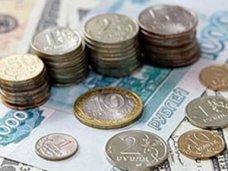 В Симферополе обсудят законопроект об экономической зоне в Крыму