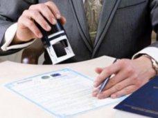 В Крыму перерегистрировали более 1,7 тыс. юридических лиц