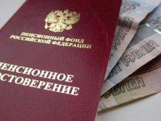 Пенсии в Крыму выросли на 100%