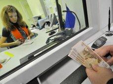 Компенсации по вкладам получили 60 тыс. крымчан