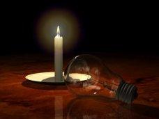 «ДТЭК Крымэнерго» снова ограничит поставку электроэнергии Каменскому массиву