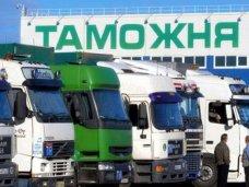 В Крыму рассматривают возможность введения таможенных пошлин на непродовольственные товары из Украины