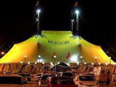 Цирк в Севастополе оборудовали за два месяца