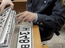 Парламент Крыма готовится принять временный порядок постановки автомобилей на учет