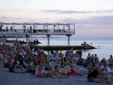 В Ялте состоялся концерт «Симфония чистого берега»