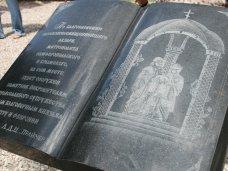 В Симферополе заложили камень в основание памятника Петру и Февронии