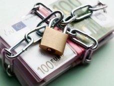 Крымчане смогут с 10 июля подать заявления на компенсацию вкладов в четырех украинских банках
