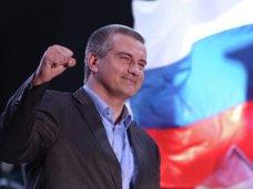 Аксенов поздравил крымчан с Днем семьи, любви и верности