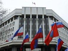 Депутаты украинского парламента от Крыма должны сложить свои полномочия, – Госсовет