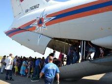 Из Крыма в Россию вылетели 120 украинских беженцев