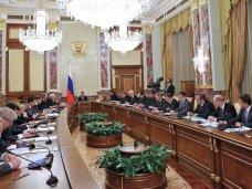 В Правительстве РФ определили основные положения программы развития Крыма