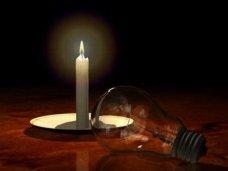 В Заозерном местный житель неправомерно остался без света на восемь месяцев