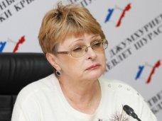 Людмила Лубина назначена крымским омбудсменом