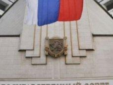 В Крыму определяют список стратегических объектов, подлежащих принудительному выкупу