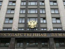 Крымские депутаты направят в Госдуму России первую законодательную инициативу