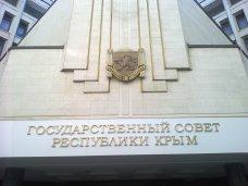 Главу Республики будет назначать Госсовет Крыма