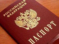 Исправление ошибок в паспортах крымчан должно осуществляться бесплатно, – Аксенов