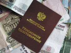 В Крыму пенсии выросли до среднероссийского уровня