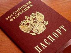 Крымским инвалидам необходимо содействие при оформлении паспортов