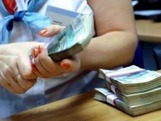 Крымчане получили по вкладам 10,9 млрд. рублей компенсации
