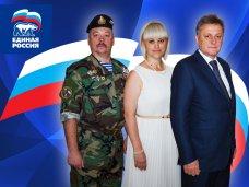 «Единая Россия» определила кандидатов в депутаты Симферополя