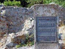 Прокуратура оспорит изъятие земель крымских природных памятников «Харакс» и «Ай-Тодор»