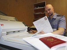 ФМС Крыма приняла 6,9 тыс. заявлений о предоставлении временного убежища