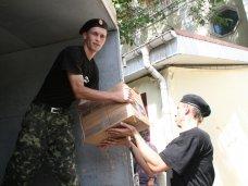 Из Симферополя отправили гуманитарную помощь юго-востоку Украины