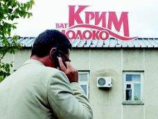 На предприятии «Крыммолоко» погасили долг по зарплате после вмешательства прокуратуры